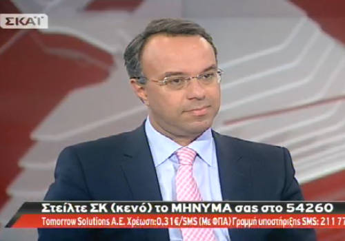 Ο Αναπλ. Υπουργός Οικονομικών Χρ. Σταϊκούρας στον ΣΚΑΪ | 8.8.2012