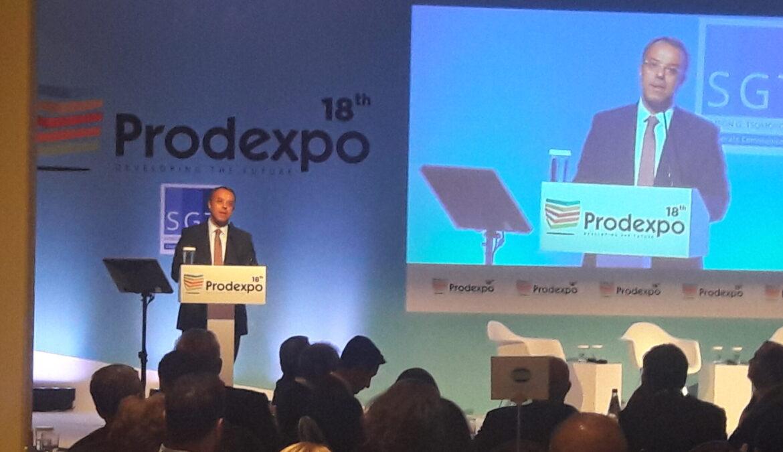 Χαιρετισμός στην 18η Prodexpo με θέμα «Αξιοποίηση της Ακίνητης Περιουσίας»