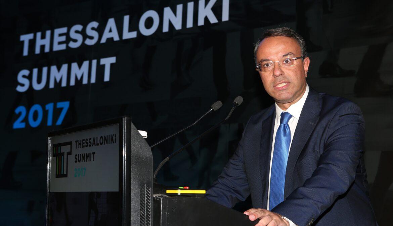 Ομιλία Χρ. Σταϊκούρα στο Thessaloniki Summit 2017 (video) | 5.10.2017