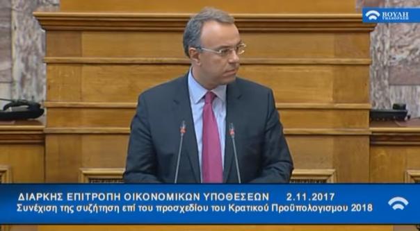 Ομιλία Χρ. Σταϊκούρα στην Επιτροπή για το Προσχέδιο του Κρατικού Προϋπολογισμού 2018 (video) | 2.11.2017