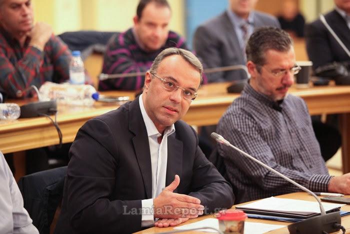 Ο Χρ. Σταϊκούρας στη σύσκεψη στη Λαμία για την Τριτοβάθμια Εκπαίδευση (video) | 21.11.2017