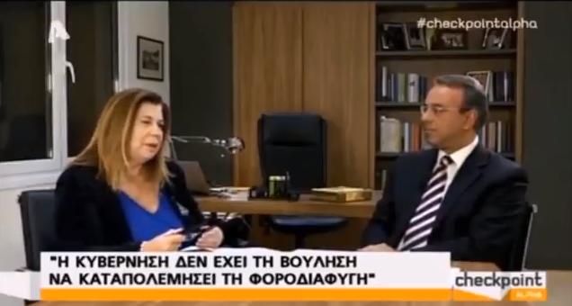 Ο Χρ. Σταϊκούρας στην εκπομπή Checkpoint του ALPHA   16.12.2017