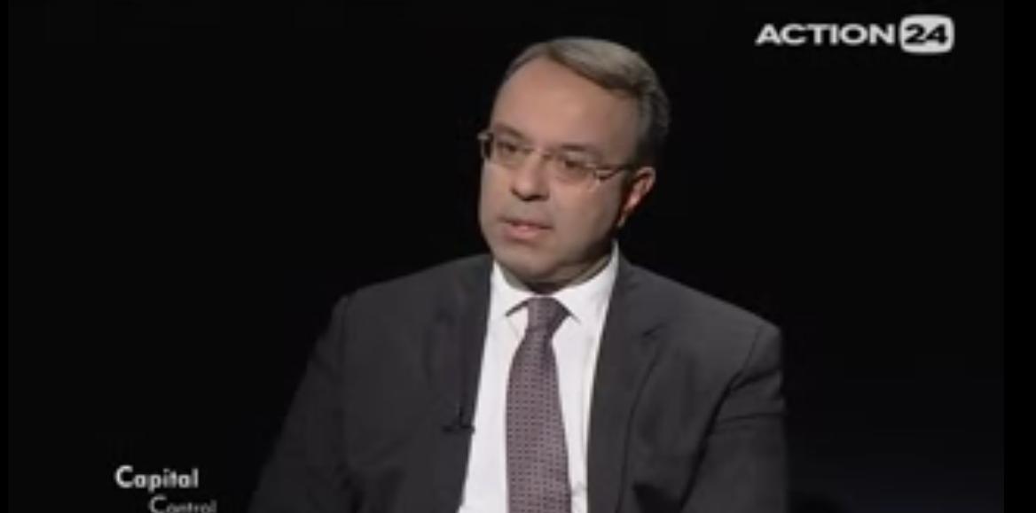 Ο Χρήστος Σταϊκούρας στο action24 στην ενημερωτική εκπομπή Capital Control | 11.12.2017