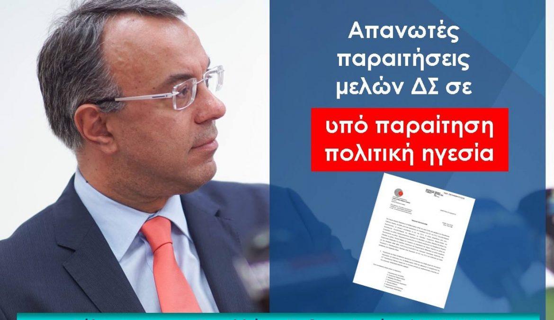 Δελτίο τύπου σχετικά με Λειτουργία της Πανελλήνιας Έκθεσης Λαμίας | 27.2.2018