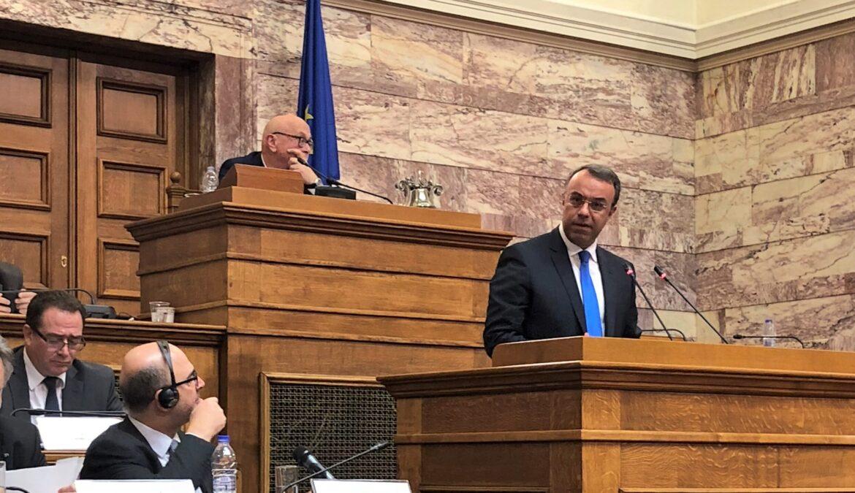 Τοποθέτηση στη Βουλή κατά την ενημέρωση από τον Επίτροπο κ. Moscovici | 9.2.2018