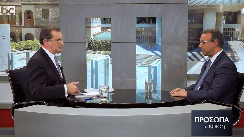 Ο Χρ. Σταϊκούρας στην εκπομπή Πρόσωπα με Κρίση στο SBC TV | 12.2.2018