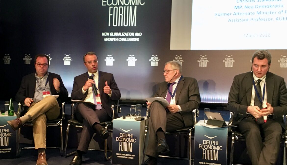 "Ομιλία στο Delphi Economic Forum 2018 – ""Towards a sustainable debt strategy"" 