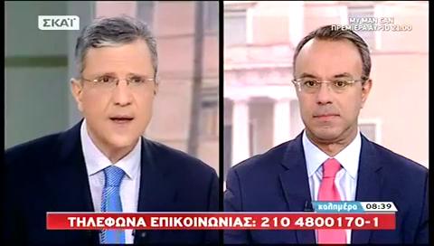 Ο Χρ. Σταϊκούρας στην τηλεόραση του ΣΚΑΪ με το Γιώργο Αυτιά | 30.6.2018