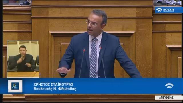Ομιλία Χρ. Σταϊκούρα στη συζήτηση επί της πρότασης δυσπιστίας κατά της Κυβέρνησης | 16.6.2018