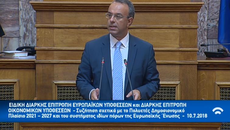 O Χρ. Σταϊκούρας στην Κοινή Συνεδρίαση των Επιτροπών της Βουλής για το ΠΔΠ 2021-2027 | 10.7.2018