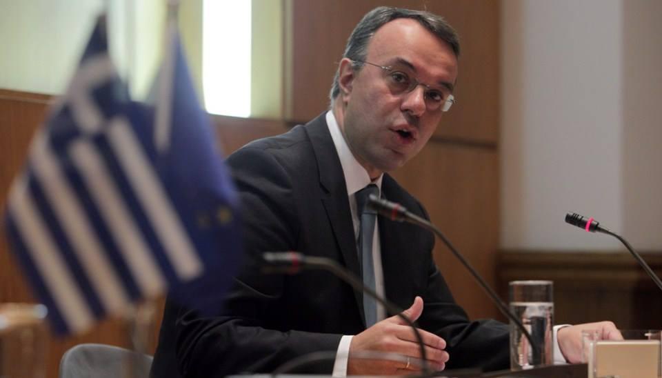 Δήλωση για το υψηλό κόστος δανεισμού της Ελλάδος | 4.9.2018
