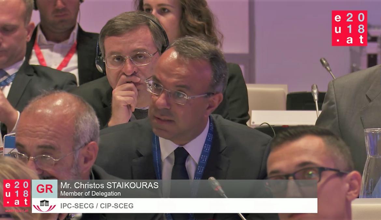 Παρέμβαση στη Διακοινοβουλευτική Διάσκεψη της ΕΕ στη Βιέννη | 17.9.2018