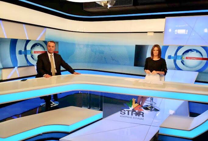 Ο Χρ. Σταϊκούρας στο Star Κεντρικής Ελλάδας με τη Μαρία Τσαντζαλή | 22.9.2018