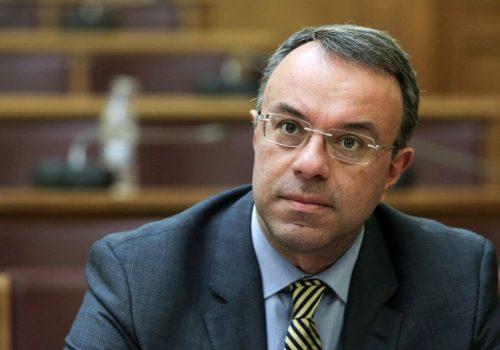 Ενημέρωση της Βουλής από τον Υπουργό Οικονομικών (video) | 15.6.2020