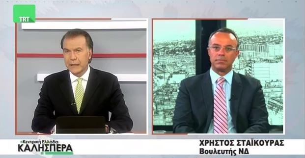 Ο Χρήστος Σταϊκούρας στο TRT Θεσσαλίας | 10.9.2018