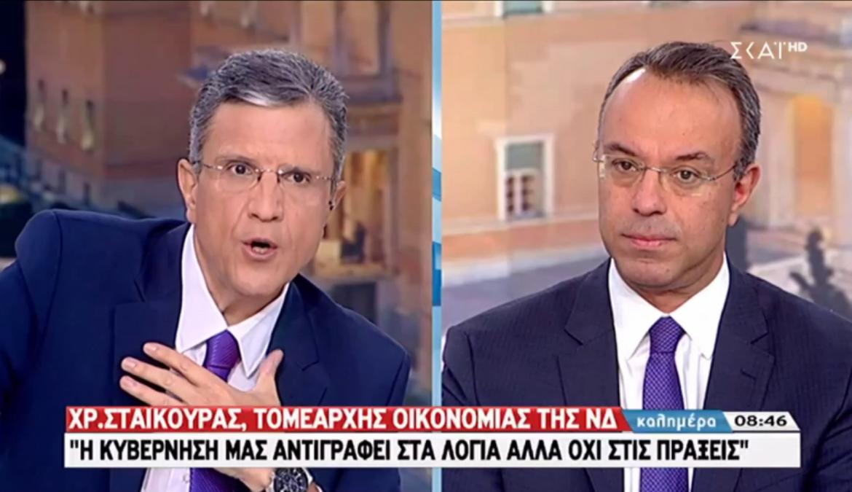 Ο Χρ. Σταϊκούρας στην τηλεόραση του ΣΚΑΪ και στον Γιώργο Αυτιά | 6.10.2018