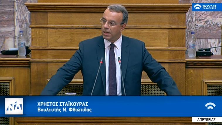Ομιλία στην Επιτροπή Οικονομικών Υποθέσεων κατά τη συζήτηση του Κρατικού Προϋπολογισμού 2019 (video) | 26.11.2018