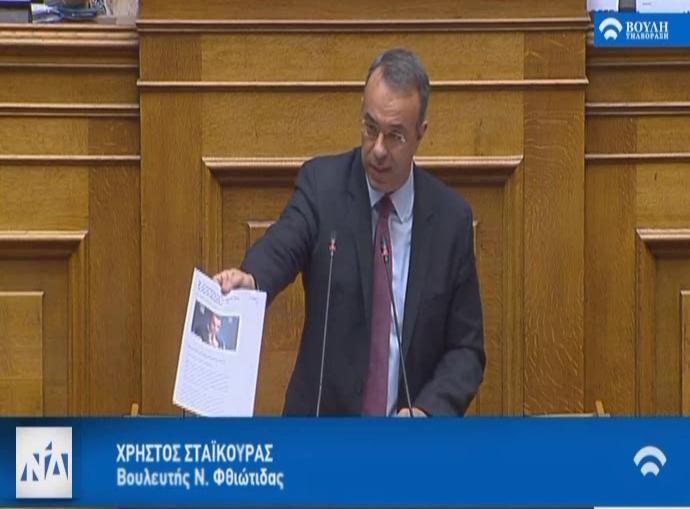 Δευτερολογία στην Ολομέλεια κατά τη συζήτηση του Προϋπολογισμού 2019 (video) | 18.12.2018