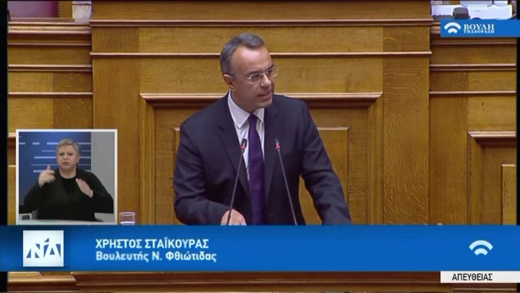 Ομιλία στην Ολομέλεια της Βουλής κατά τη συζήτηση του Προϋπολογισμού 2019 (video) | 12.12.2018