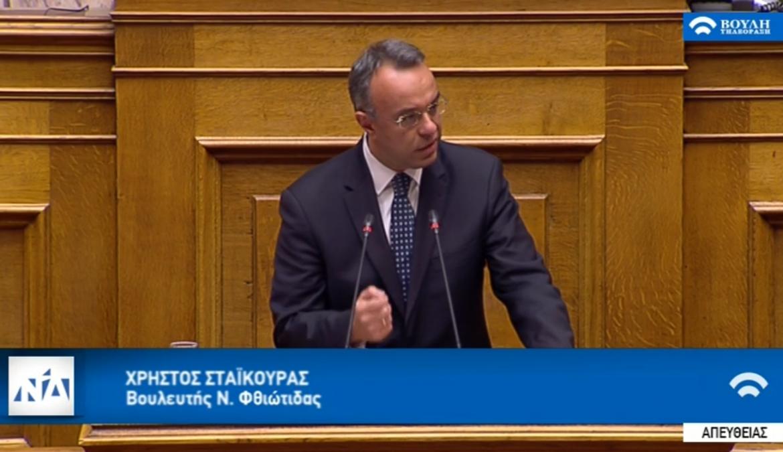 Ομιλία στην Ολομέλεια της Βουλής για την Κύρωση της Συμφωνίας των Πρεσπών (video) | 25.1.2019