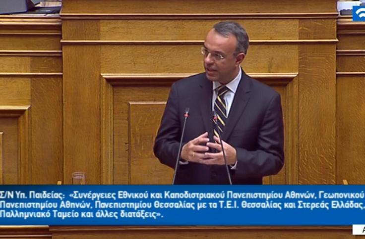 Ομιλία στην Ολομέλεια κατά τη συζήτηση του Σ/Ν του Υπουργείου Παιδείας (video) | 17.1.2019