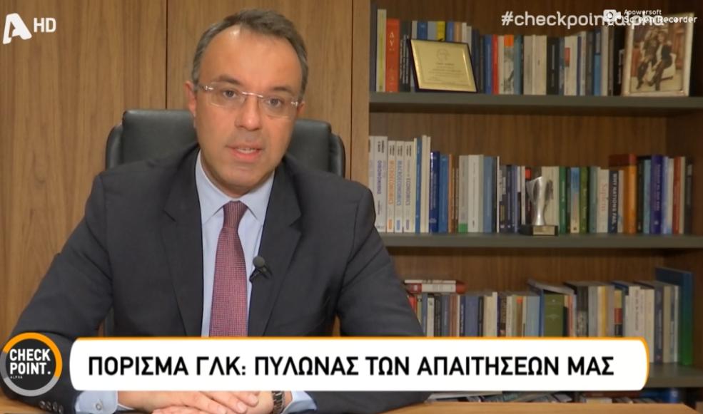 Ο Χρ. Σταϊκούρας στον ALPHA για το θέμα των Γερμανικών αποζημιώσεων | 16.2.2019