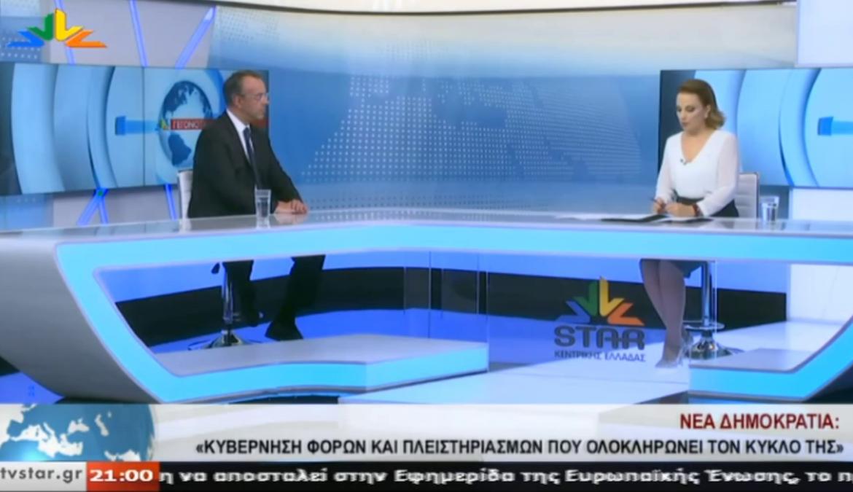 Ο Χρ. Σταϊκούρας στο Star Κεντρικής Ελλάδας με τη Λένα Παρασκευά | 16.2.2019