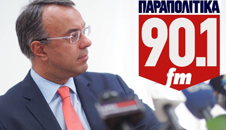 Συνέντευξη στα Parapolitika FM και στον Ανδρέα Παπαδόπουλο | 12.3.2019