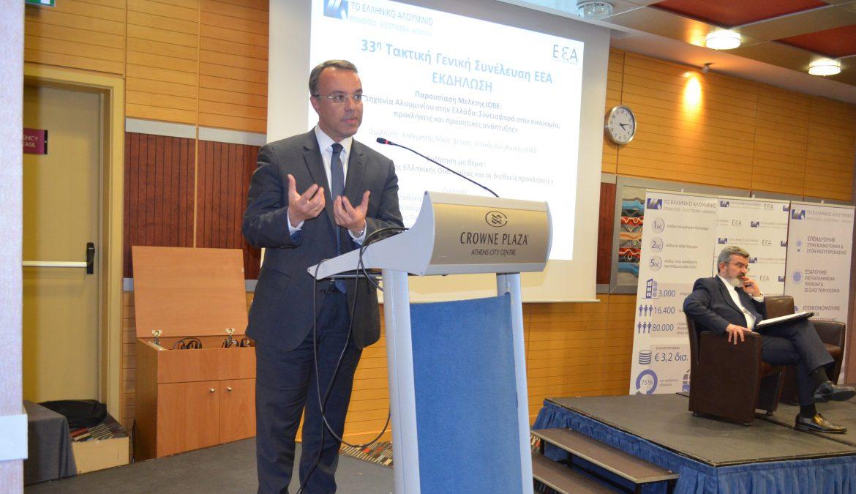 Σημεία τοποθέτησης σε εκδήλωση της Ελληνικής Ένωσης Αλουμινίου | 27.3.2019