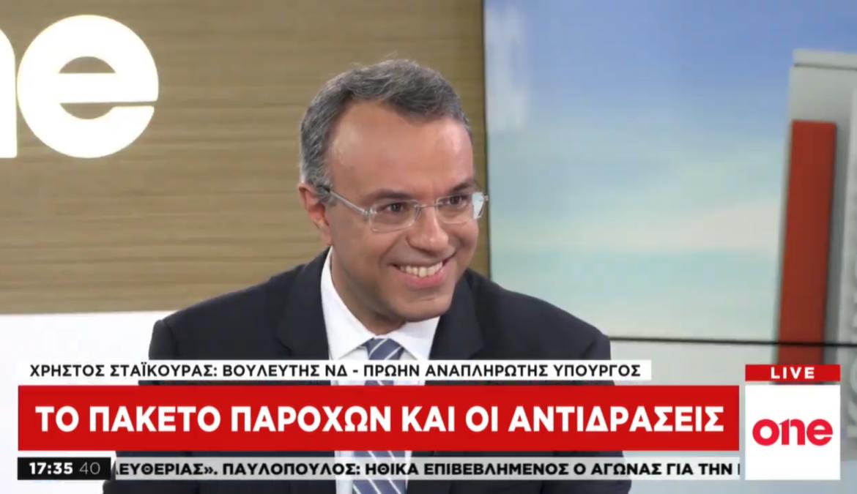 Ο Χρήστος Σταϊκούρας στο One Channel | 8.5.2019