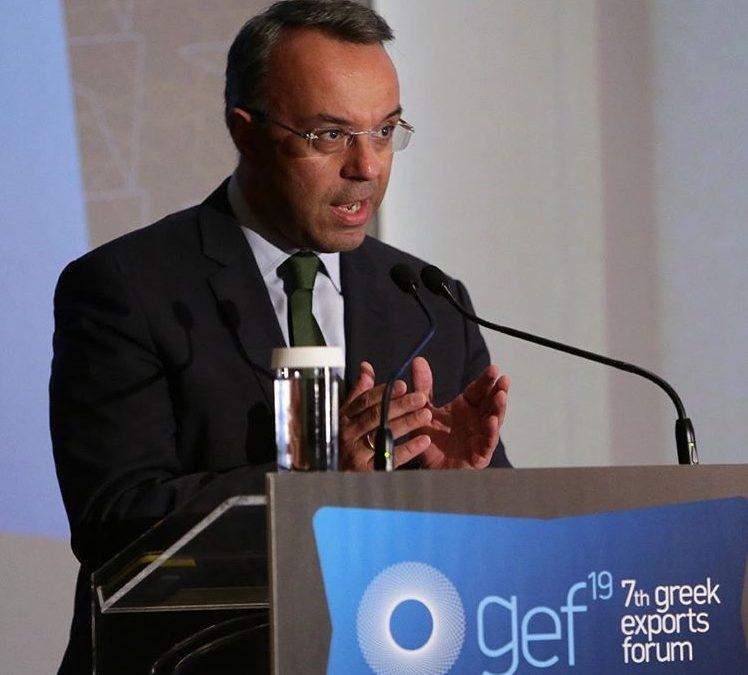 Ομιλία στο 7th Greek Export Forum   9.5.2019