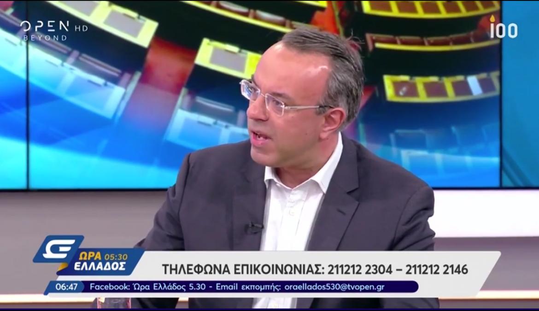 Συμμετοχή στο κανάλι Open Beyond και στην εκπομπή Ώρα Ελλάδος | 10.05.2019