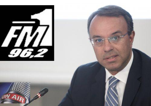 Συνέντευξη στο LamiaFm1 με τον Απόστολο Έλληνα (video) | 27.6.2019