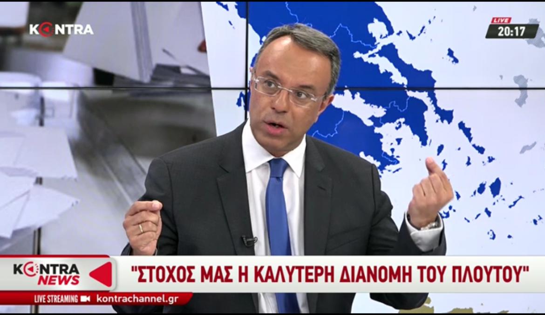 Συμμετοχή στο κεντρικό δελτίο ειδήσεων στο Kontra Channel | 3.6.2019