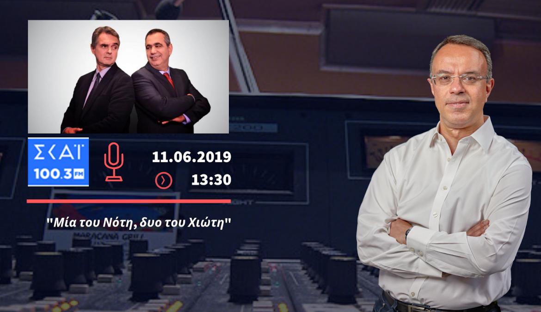 Συνέντευξη στο ραδιόφωνο του ΣΚΑΙ 100,3 | 11.06.2019