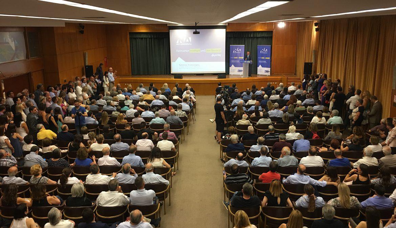 Σήμερα η Ομιλία του Χρήστου Σταϊκούρα στο κλειστό της Αταλάντης | 28.6.2019