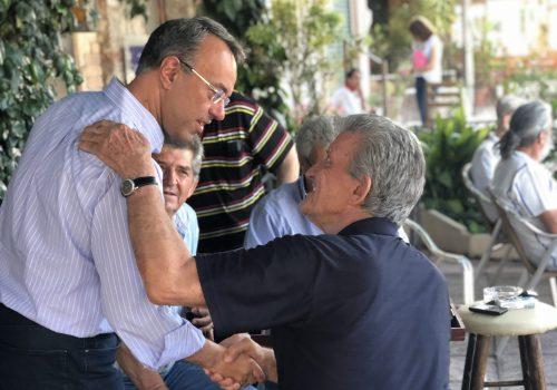 Ενέργειες του Υπουργού Οικονομικών για τις τραπεζικές συναλλαγές στη Σπερχειάδα (Δελτίο Τύπου) | 18.8.2020