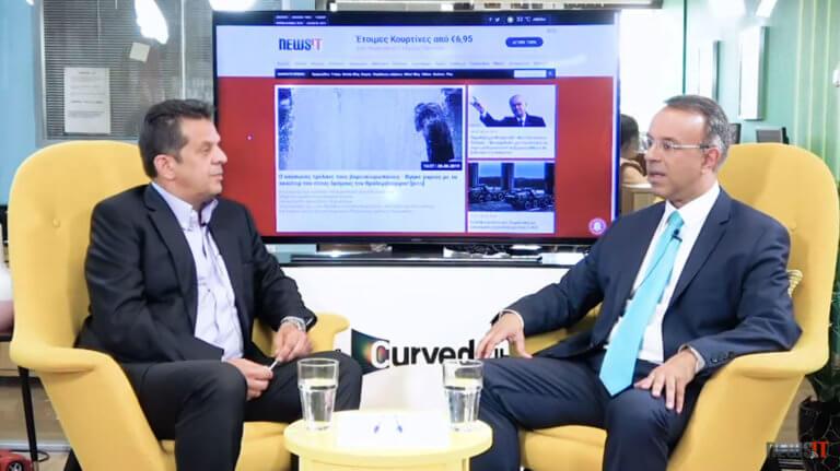Συνέντευξη: Ο Χρήστος Σταϊκούρας στο newsit.gr (video) | 26.6.2019