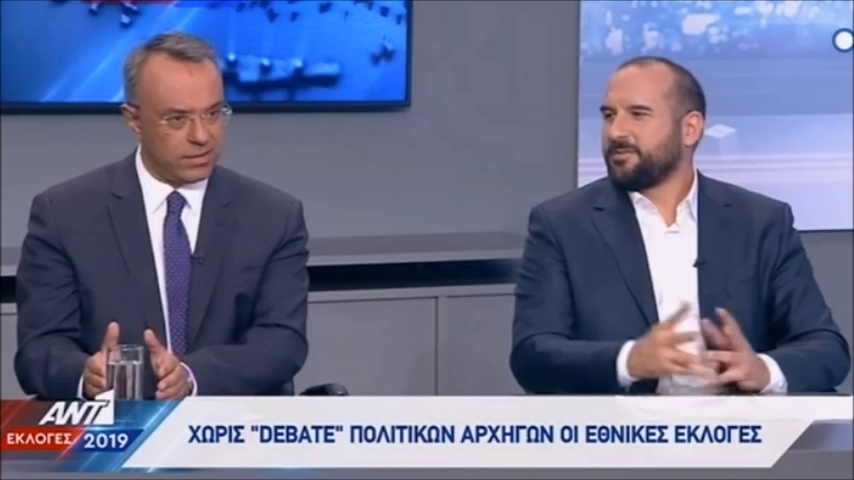 Ο Χρήστος Σταϊκούρας στον ΑΝΤ1 στην εκπομπή του Νίκου Χατζηνικολάου (video) | 24.6.2019