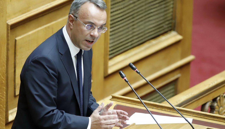 Η ομιλία του Υπουργού Οικονομικών στην Ολομέλεια της Βουλής (video) | 30.7.2019