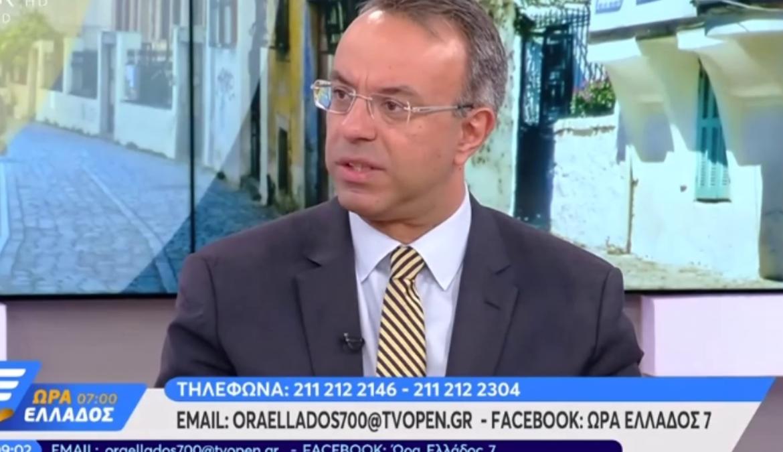 Ο Χρ. Σταϊκούρας στην τηλεόραση του Open (video) | 2.7.2019