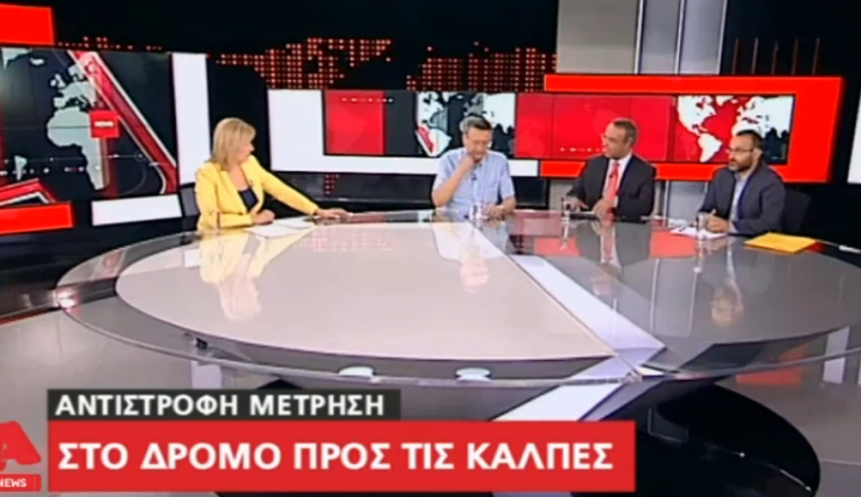 Ο Χρ. Σταϊκούρας στην τηλεόραση του ALPHA για τις εκλογές   2.7.2019