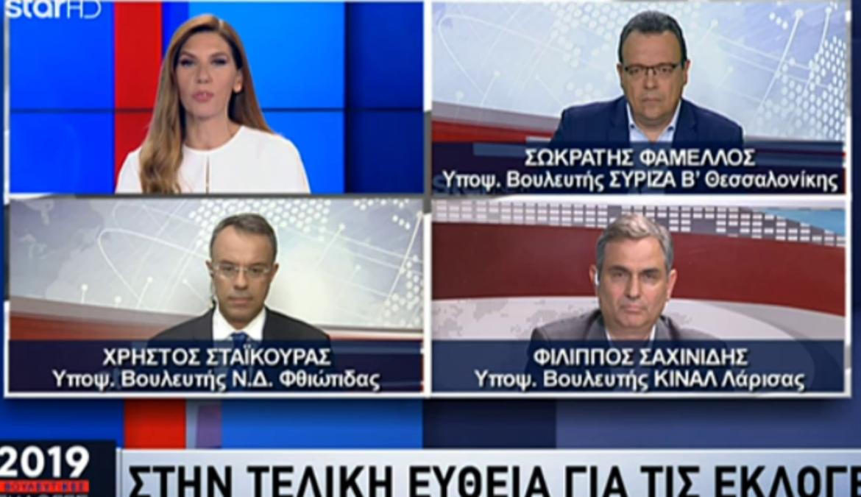 Ο Χρήστος Σταϊκούρας στο Star με την Κάτια Μακρή | 3.7.2019