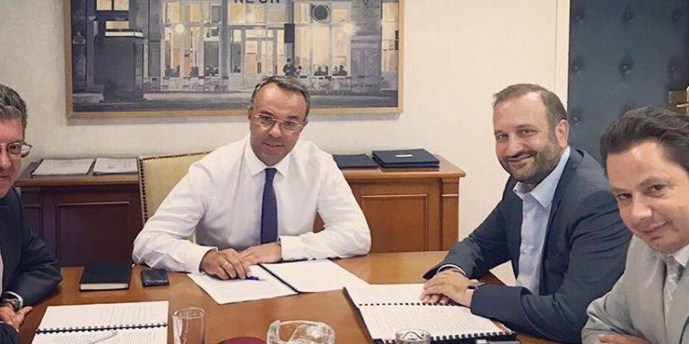Συνάντηση Υπουργού Οικονομικών με το Προεδρείο του ΟΕΕ | 30.8.2019