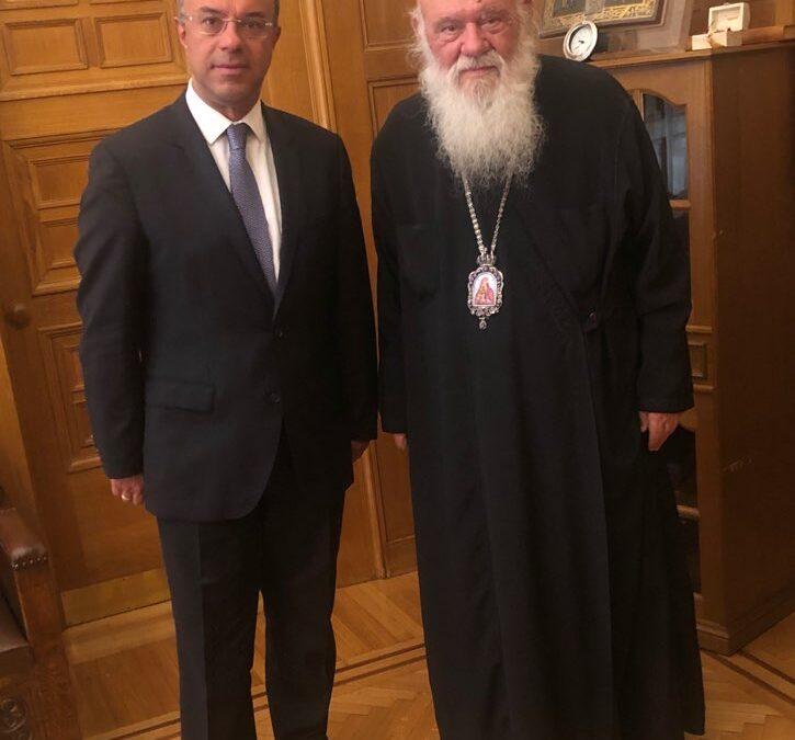 Συνάντηση Υπουργού Οικονομικών με τον Αρχιεπίσκοπο Αθηνών και Πάσης Ελλάδος   23.8.2019
