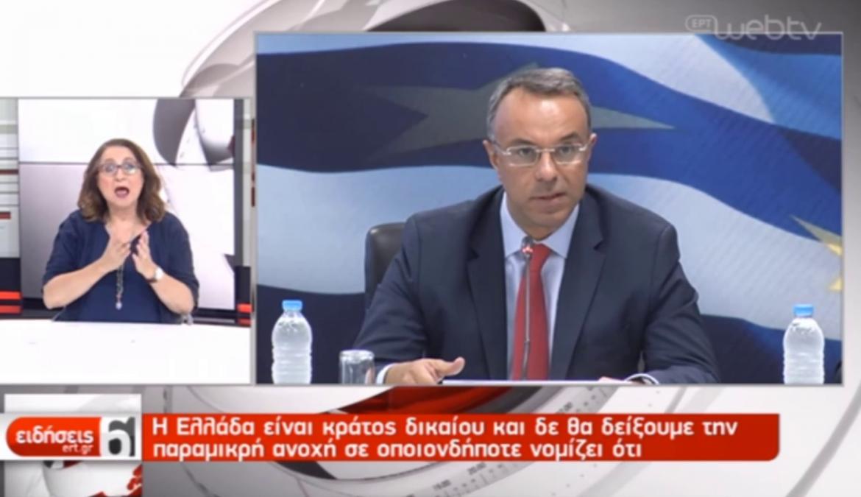Το Υπουργείο Οικονομικών καταδικάζει την απρόκλητη επίθεση που δέχθηκαν οι εφοριακοί υπάλληλοι (video) | 1.8.2019