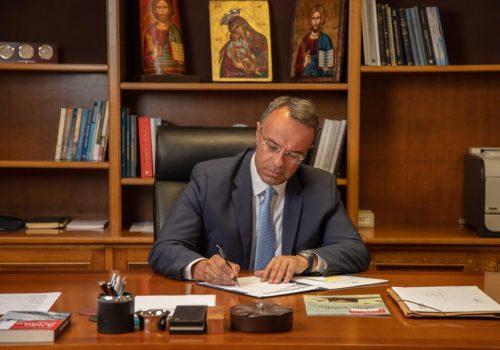 Δήλωση του Υπουργού Οικονομικών για τη σημερινή υπογραφή της σύμβασης μεταβίβασης της ΕΛΒΟ | 12.2.2021