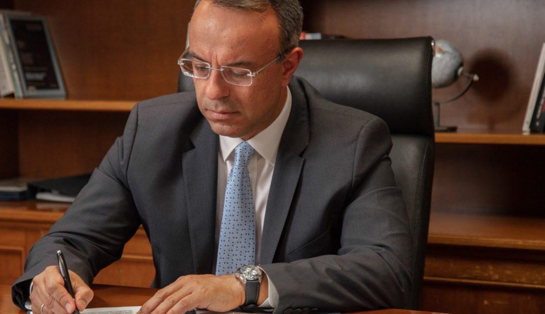 Νέες Υπουργικές Αποφάσεις σχετικά με την επέκταση της ισχύος των μέτρων στήριξης για το Μάιο | 11.5.2020