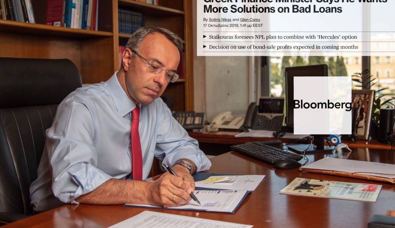Συνέντευξη του Υπουργού Οικονομικών στο Bloomberg | 18.10.2019