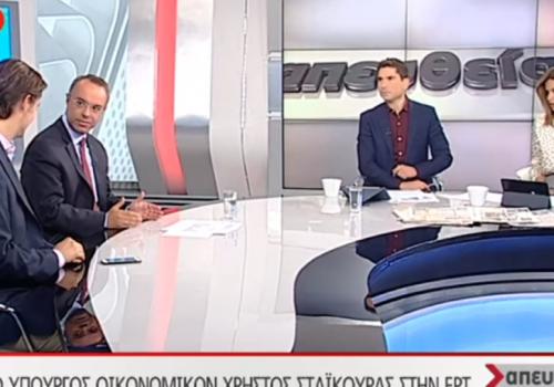 """Ο Υπουργός Οικονομικών στην εκπομπή """"Απευθείας"""" της ΕΡΤ-1 (video)   8.10.2019"""